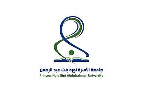 جامعة الأميرة نورة توفر وظائف أكاديمية لحملة البكالوريوس
