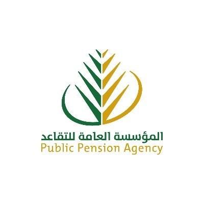 المؤسسة العامة للتقاعد بدأ التقديم في برنامج ع ل و للخريجين لعام 2020م