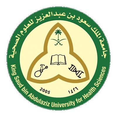 جامعة الملك سعود للعلوم الصحية توفر وظائف إدارية لعدة تخصصات