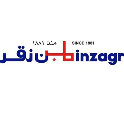 شركة بن زقر توفر وظائف شاغرة في عدة تخصصات