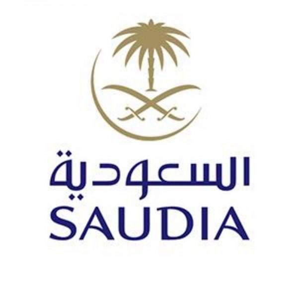 الخطوط الجوية السعودية توفر وظائف شاغرة لحملة الثانوية فأعلى