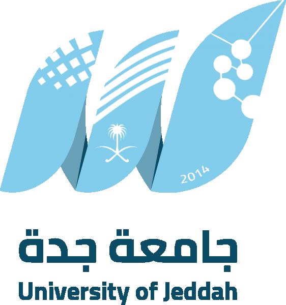 جامعة جدة تقدم دورات مجانية (عن بُعد) لطلاب الصف الثالث الثانوي