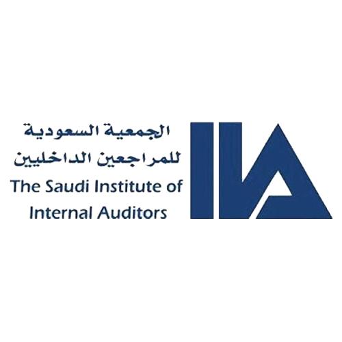 الجمعية السعودية للمراجعين الداخليين تعلن عن برنامج التدريب التعاوني 2020م