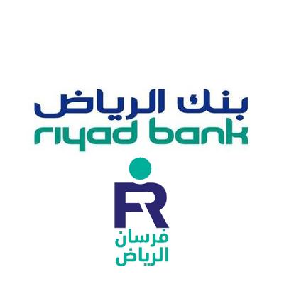 بنك الرياض يعلن بدء التقديم في برنامج  تطوير الخريجين (فرسان الرياض) لعام 2021م