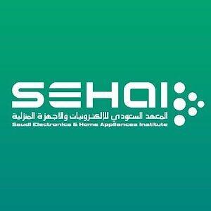 المعهد السعودي للإلكترونيات يعلن برنامج تدريب مبتديء بالتوظيف لحملة الثانوية