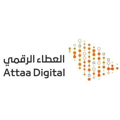 مبادرة العطاء الرقمي تقدم دورات مجانية عن بُعد بشهادات حضور