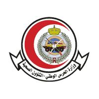 الشؤون الصحية بوزارة الحرس الوطني توفروظائف وتدريب في عدة تخصصات للجنسين