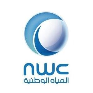 شركة المياه الوطنية تعلن التسجيل في برنامج التدريب التعاوني 2021م مع مكافأة شهرية