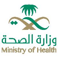 وزارة الصحة تعلن طرح أكثر من 70 وظيفة صحية شاغرة عبر منظومة جدارة