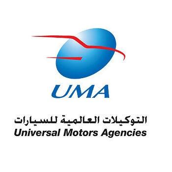 التوكيلات العالمية للسيارات تعلن برنامج تدريب منتهي بالتوظيف بجميع مناطق المملكة