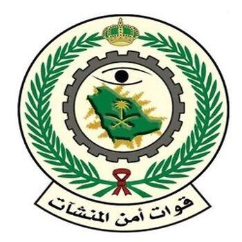 قوات أمن المنشآت تعلن عن نتائج القبول المبدئي للوظائف العسكرية برتبة جندي