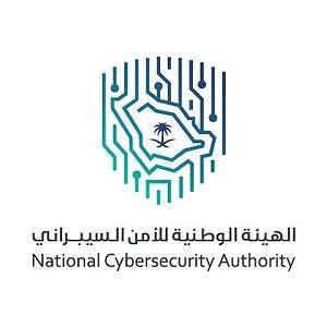 الهيئة الوطنية للأمن السيبراني تقدم دورة مجانية عن أساسيات الأمن السيبراني