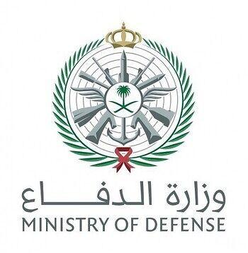 وزارة الدفاع تعلن نتائج الترشيح للكشف الطبي الثاني للجامعيين والكليات العسكرية