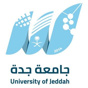 جامعة جدة تقدم دورات مجانية بعنوان ما وراء الرقمنة بشهادات معتمدة
