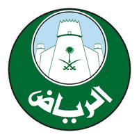أمانة الرياض تعلن طرح وظائف هندسية وإدارية للرجال والنساء عبر جدارة