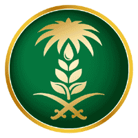 وزارة البيئة والمياه تدعو (297) متقدماً ومتقدمة للمقابلة الشخصية للوظائف الإدارية والفنية والهندسية