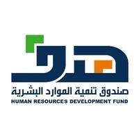 هدف يعتمد دعم 33 شهادة مهنية احترافية جديدة لرفع كفاءة القوى الوطنية
