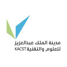 مدينة الملك عبدالعزيز للعلوم والتقنية تعلن برنامج التدريب التعاوني 2021م