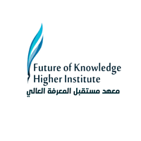 معهد مستقبل المعرفة يعلن تدريب على راس العمل منتهي بالتوظيف مع مزايا مادية