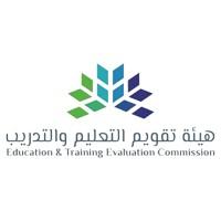 مركز قياس يعلن إتاحة التسجيل في الاختبار التربوي العام لشاغلي الوظائف التعليمية