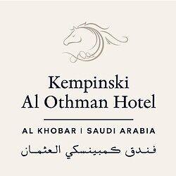 فندق كمبينسكي العثمان يعلن معرض التوظيف لكافة المؤهلات والتخصصات