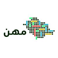 أكثر من 10,000 وظيفة في جميع مدن المملكة عبر ملتقى مهن للتوظيف الإلكتروني