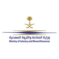 وزارة الصناعة والثروة المعدنية تعلن برنامج التدريب التعاوني بالرياض وجدة 2021م لكافة التخصصات