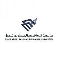 جامعة الإمام عبدالرحمن تعلن مواعيد القبول لبرامج الدراسات العليا للعام 1443/1442هـ