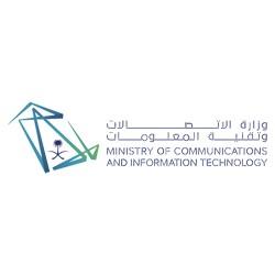 وزارة الاتصالات تعلن التسجيل في برنامج التدريب التعاوني 2021م بنسختة الثانية