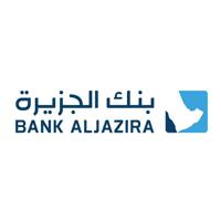 بنك الجزيرة يعلن إطلاق برنامج التدريب المنتهي بالتوظيف 2021 لخريجي الدبلوم فأعلى