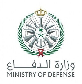 وزارة الدفاع تعلن فتح باب القبول للتجنيد الموحد (للجنسين) للمرحلة القادمة 1443هـ