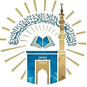 الجامعة الإسلامية تقدم دورة تدريبية مجانية عن بُعد عن لغة البايثون