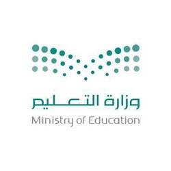 وزارة التعليم تعلن استمرار التقديم في ( برنامج التميز للإبتعاث) في 32 تخصص و 70 جامعة عالمية