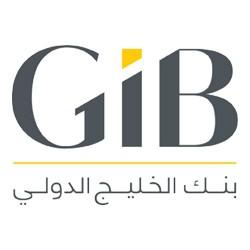 بنك الخليج الدولي يعلن فرص تدريب على رأس العمل للخريجين بعدة تخصصات