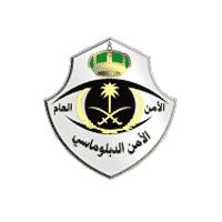 اعلان نتائج القبول النهائي لرتبة (جندي) بالقوات الخاصة للأمن الدبلوماسي