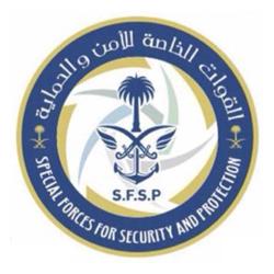 القوات الخاصة للأمن والحماية توفر وظائف عسكرية لحملة الثانوية لرتبة (جندي - نساء)