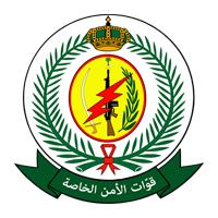 اعلان نتائج القبول النهائي للوظائف العسكرية بقوات الأمن الخاصة