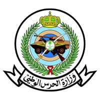 وزارة الحرس الوطني تدعو (69) من المتقدمين والمتقدمات لاستكمال إجراءات الكشف الطبي