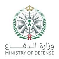 وزارة الدفاع تعلن نتائج الترشيح الأولي للقبول في التجنيد الموحد لعام 1442هـ