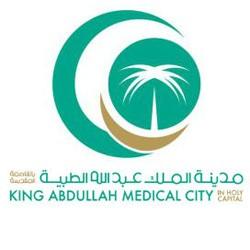 مدينة الملك عبدالله الطبية تعلن بدء التسجيل ببرنامج (مُنسق الحالات الطبية) 2021 للجنسين