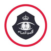 الأمن العام يعلن نتائج القبول للوظائف العسكرية على رتبة (جندي) للرجال