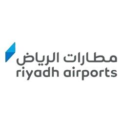 شركة مطارات الرياض تعلن بدء التسجيل في برنامج التدريب التعاوني 2021