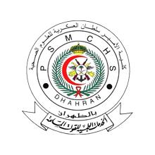 كلية الأمير سلطان العسكرية تعلن أرقام المقبولين والمقبولات للدفعة الخامسة 1443هـ