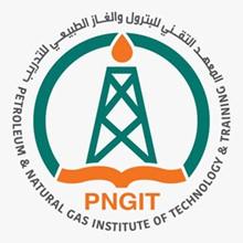 معهد البترول والغاز الطبيعي يعلن بدء التسجيل في برنامج كوادر السلامة والصحة والمهنية