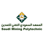 المعهد السعودي التقني للتعدين يعلن تدريب منتهي بالتوظيف لحملة الثانوية