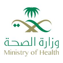 وزارة الصحة تعلن فتح بوابة القبول والتسجيل لبرنامج الأمن الصحي الدفعة الرابعة 2022