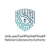 هيئة الأمن السيبراني تعلن برنامج تدريب مجاني لتأهيل وتوظيف الخريجين والخريجات