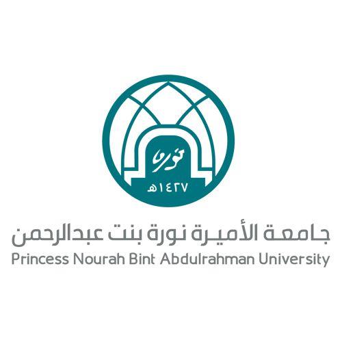 جامعة الأميرة نورة تبدأ دورات اللغة الإنجليزية الصيفية عن ب عد