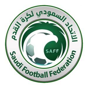 الإتحاد السعودي لكرة القدم