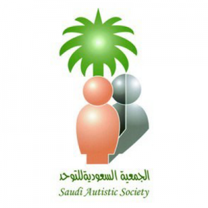 الجمعية السعودية الخيرية للتوحد